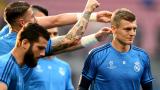 Тони Кроос: Трябва да спечелим Шампионската лига, за да бъде добър сезонът