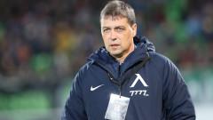 Петър Хубчев: Истински фенове вече не ходят по трибуните в България