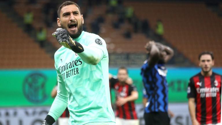 Легенда на Милан: Донарума целува емблемата, но не подновява договора си...