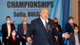 Министър Кралев и еврокомисар Мария Габриел откриха Европейското първенство по таекуондо в София