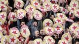 """От """"Армията"""" се хвалят: 10 000 червени сърца туптяха в едно"""