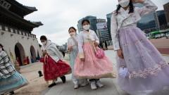 Южна Корея с над 200 нови случаи на коронавирус