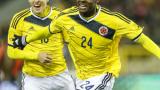 Колумбийски национал официално подписа с Рома