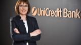 """""""УниКредит Булбанк"""" има нов финансов директор, както и нов шеф за """"Банкиране на дребно"""""""