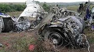 Американски самолет се разцепи при кацане в Ямайка