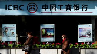 Това са двадесетте най-големи банки в света за 2016 г.