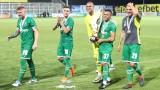 Лудогорец иска да подобри рекорд на Левски в Европа