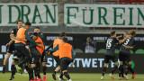 Вердер запази мястото си в Първа Бундеслига заради голове на чужд терен