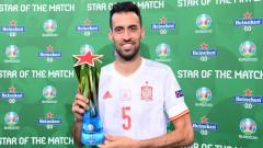 "Серхио Бускетс спечели наградата ""Звезда на мача"""