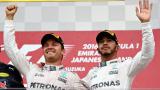Нико Розберг: Люис Хамилтън е фаворит за титлата във Формула 1