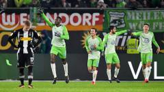 Волфсбург победи с 3:0 Борусия (Мьонхенгладбах)