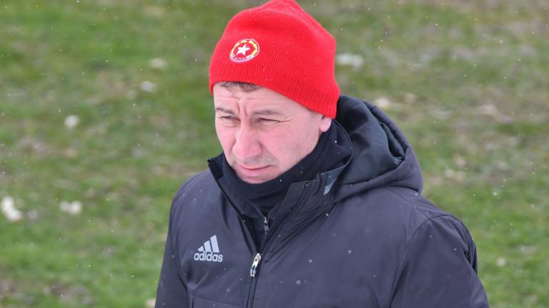 Старши треньорът на ЦСКА - Стамен Белчев говори след изненадващата