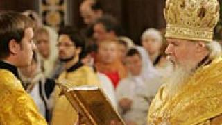 Руският патриарх отрича за среща с папата