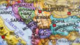 А на Балканите всичко е спокойно