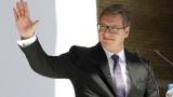 Сърбия договаря 1,5 милиарда долара инвестиции с Китай