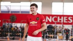 Магуайър: Тепърва ще ми се случват хубави неща в Юнайтед