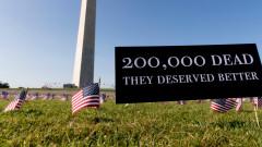 Коронавирус: САЩ с над 140 000 заразени и близо 1500 починали за денонощие