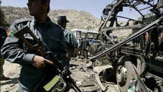 Стрелба в британска военна академия в Кабул, 1 човек е загинал