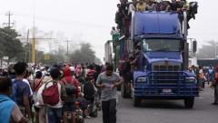 Затварянето на границата между САЩ и Мексико заплашва търговия за $1,7 милиарда на ден
