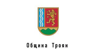 Предизборни мотиви в спор между двама бизнесмени в Община Троян