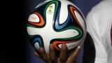Спонсор се отказа от английски клуб заради трансфер на изнасилвач