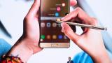 Samsung връща избухващите Note 7 на пазара
