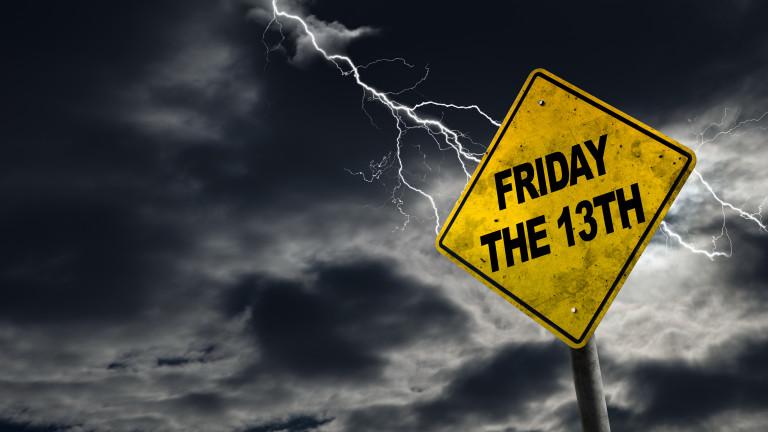 Откъде идва лошата слава на петък 13