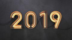 7 стряскащи прогнози за 2019 г.