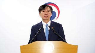 Скандал разтърси либералното правителство на Южна Корея