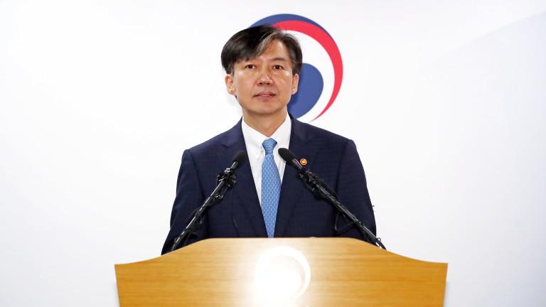 Министърът на правосъдието на Южна Корея предложи да подаде оставка
