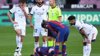 Барселона остана без централни бранители