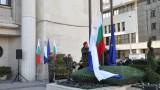 В Бургас честват празника с пита, рибен курбан, песни и танци