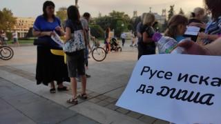 Русенци продължават да искат чист въздух