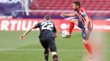 Играчите на Атлетико (Мадрид) доволни от решението на клуба за Суперлигата