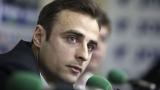 Одобрявате ли решението на Димитър Бербатов да се откаже от националния отбор?