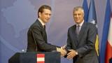 Без споразумение между Косово и Сърбия няма ЕС, предупреди ги Австрия