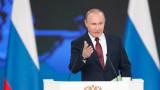 Путин: Насочваме новите си оръжия към САЩ, ако разположат ракети в Европа