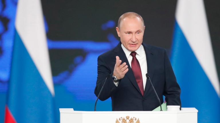 Снимка: Путин: Насочваме новите си оръжия към САЩ, ако разположат ракети в Европа
