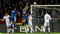 Косово запази шансове за Евро 2020, Миятович с няколко отлични намеси