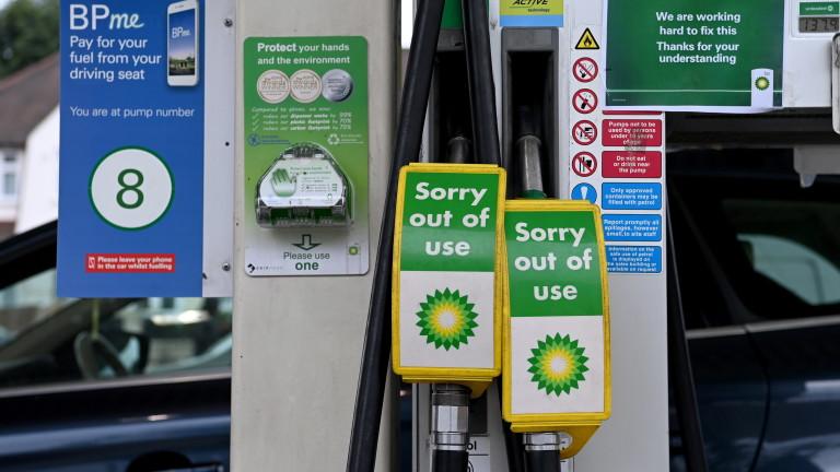 Паническо купуване остави до 90% от бензиностанциите без гориво в големите градове в Англия