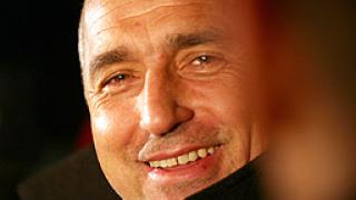 Борисов честити рождения ден на Патриарх Максим