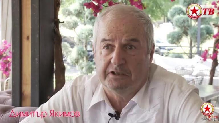 Митата Якимов отпразнува рождения си ден в компанията на Вальо Михов