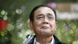 Премиерът на Тайланд остава на власт след съдебна победа