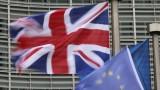 Специална среща на върха на ЕС за Брекзит на 17-18 ноември?