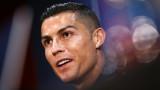 Роналдо: Вярвам, че можем да отстраним Атлетико
