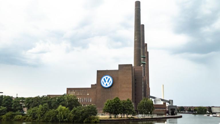 Брюксел призова Volkswagen да плати неустойки на всички европейски потребители