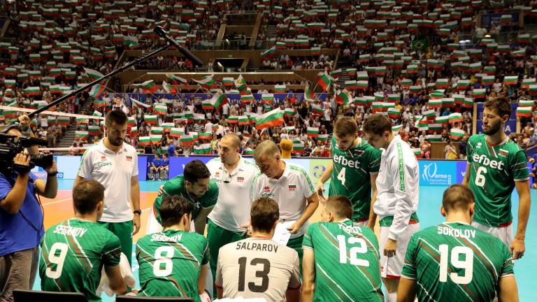 Анализ на играта на българските волейболисти в снощната драма срещу Бразилия