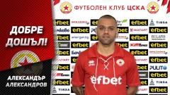 Сашо Александров: Червеното ми отива!