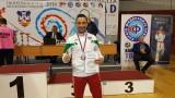 Борислав Иванов: Отиваме за медал в Чили