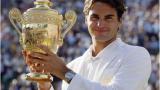 Роджър Федерер спечели Уимбълдън